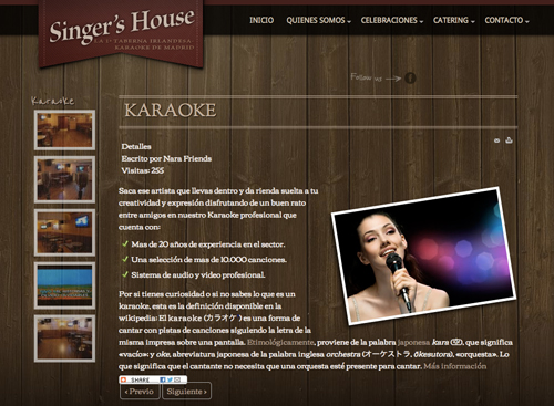 Web Singer's House